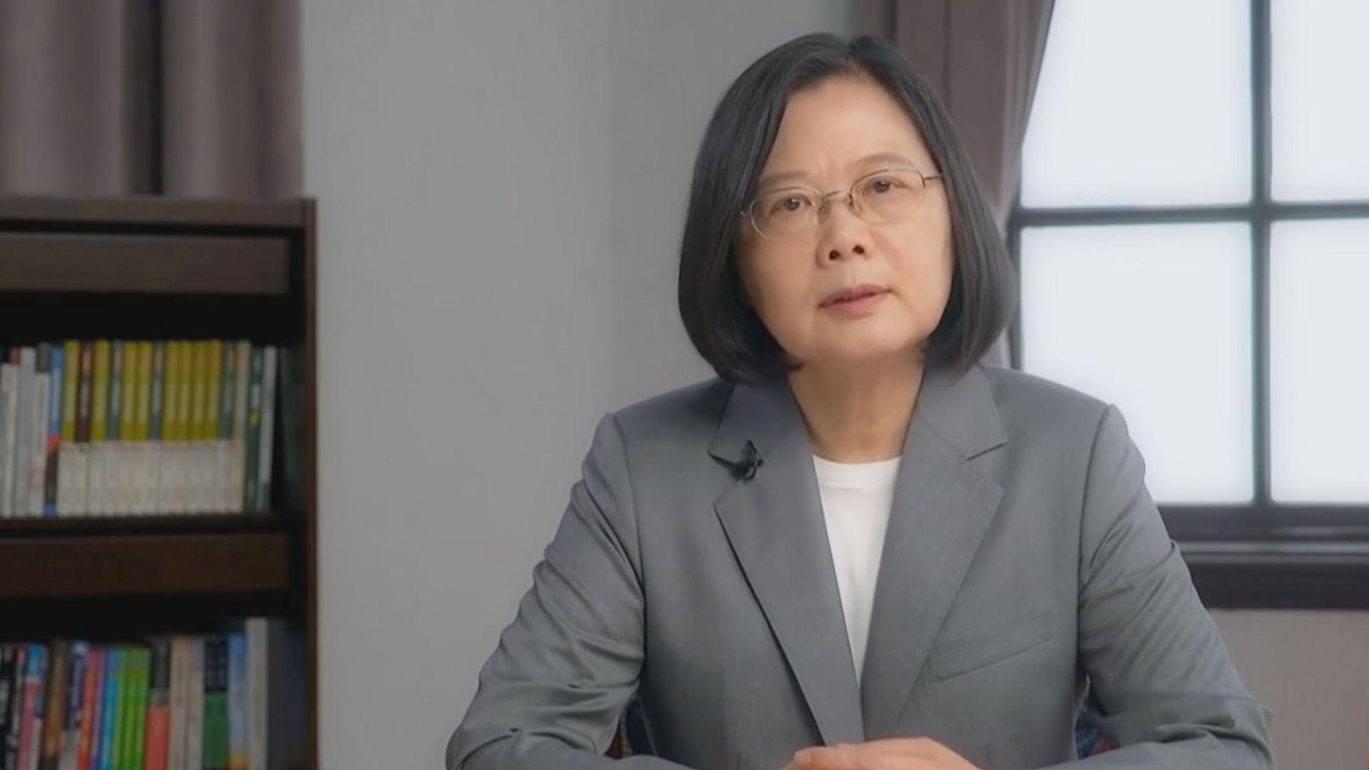美媒指有論壇擬頒奬予蔡英文遭加國反對 台灣指會尊重結果
