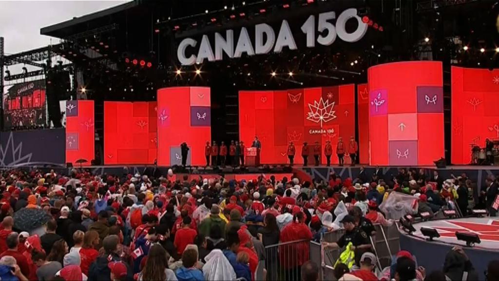 加拿大慶祝建國150周年