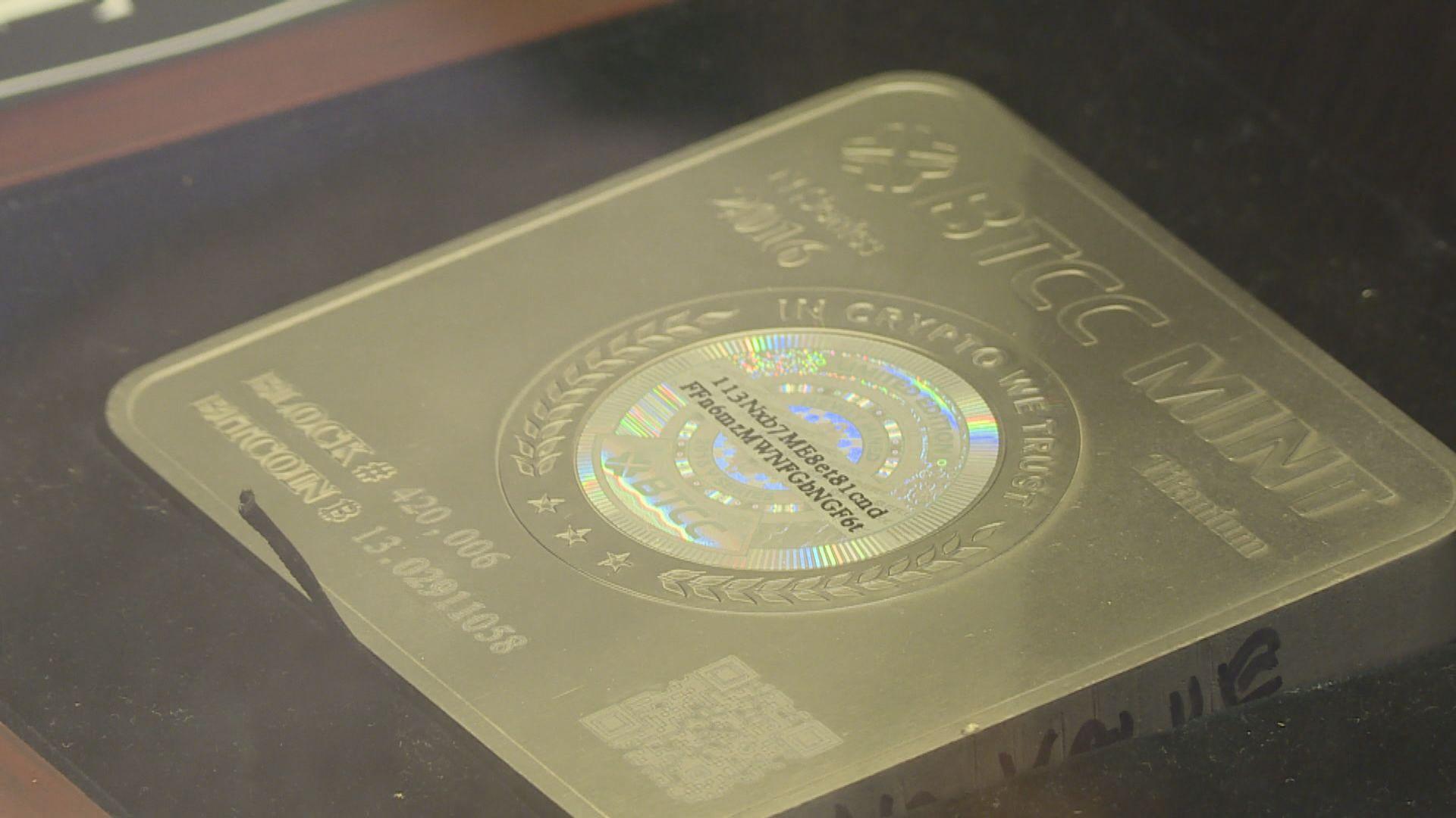 加拿大央行:加密貨幣價格飆升屬投機性狂熱