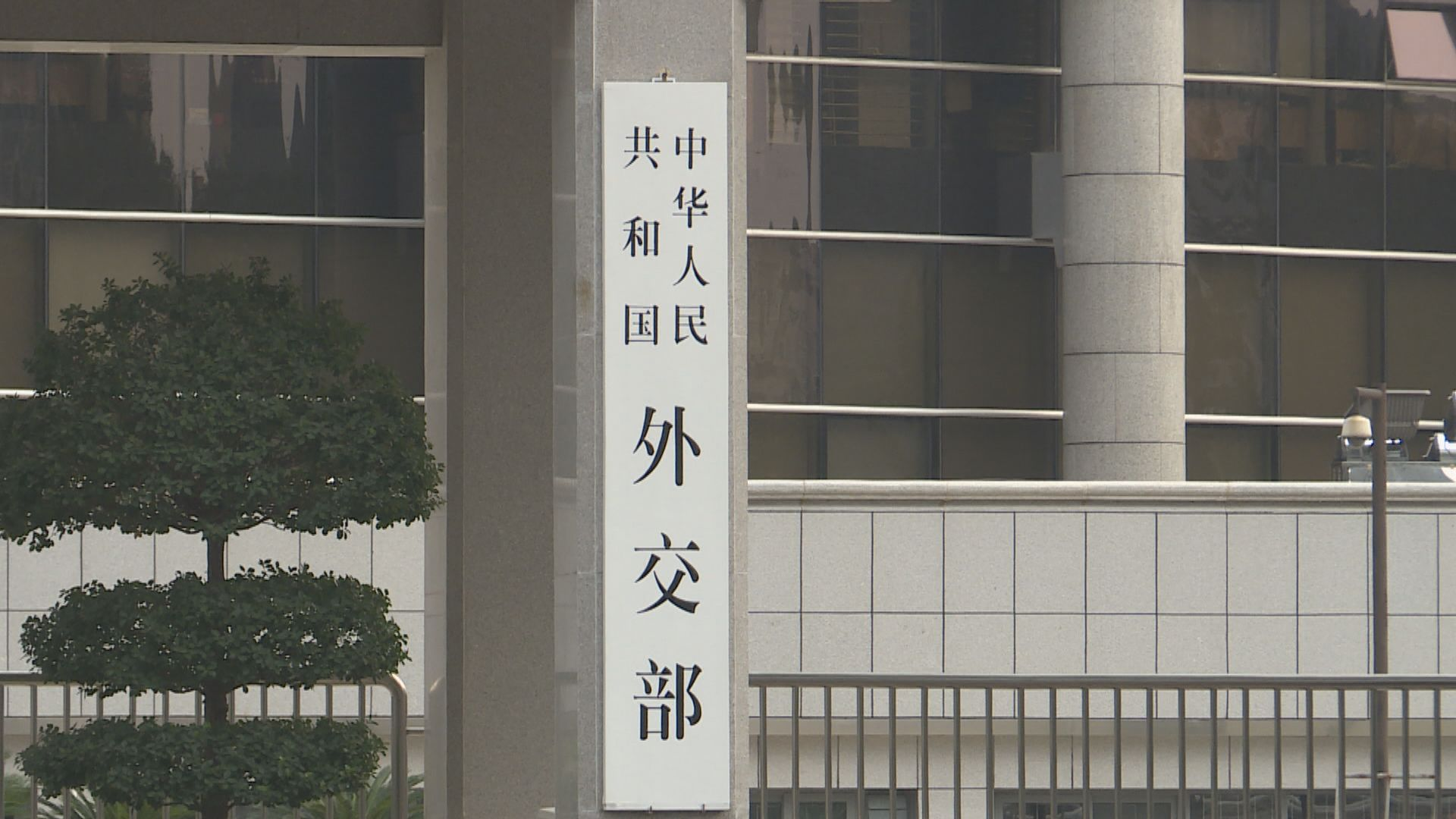 外交部:強大中國永遠是中國公民堅強後盾