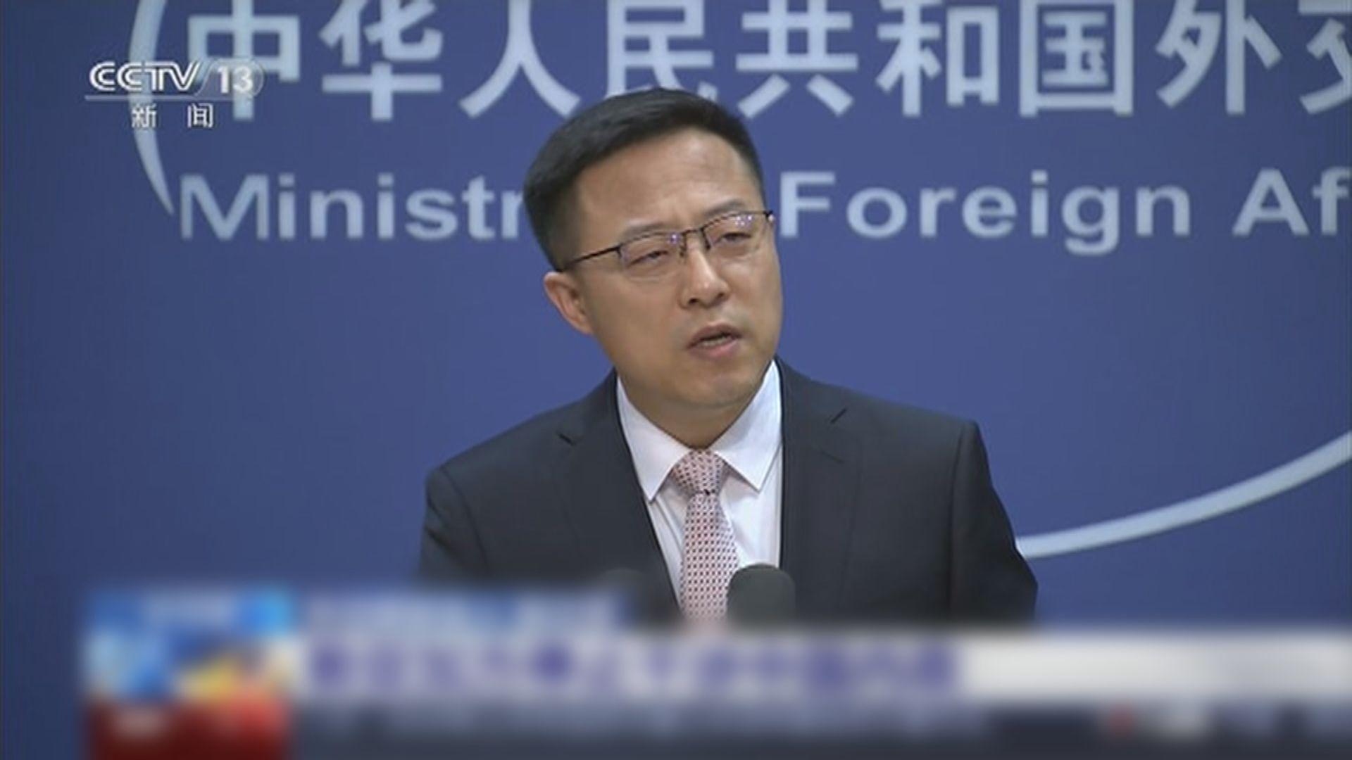 外交部敦促加拿大停止干涉香港事務