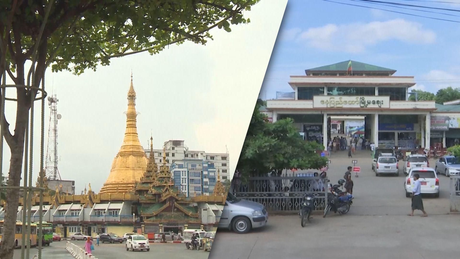 緬甸棄最大城市仰光遷都內陸
