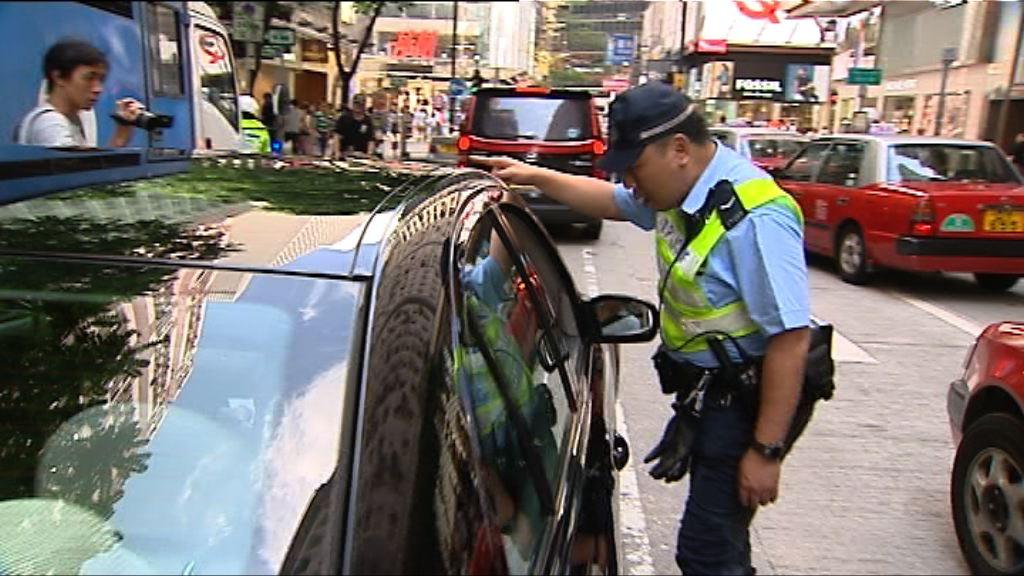 有司機對警方打擊違例泊車感無奈
