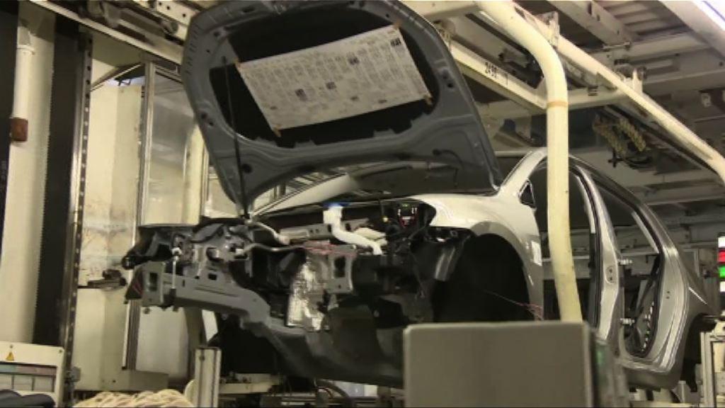 傳汽車生產大國周二開會磋商應對美國關稅