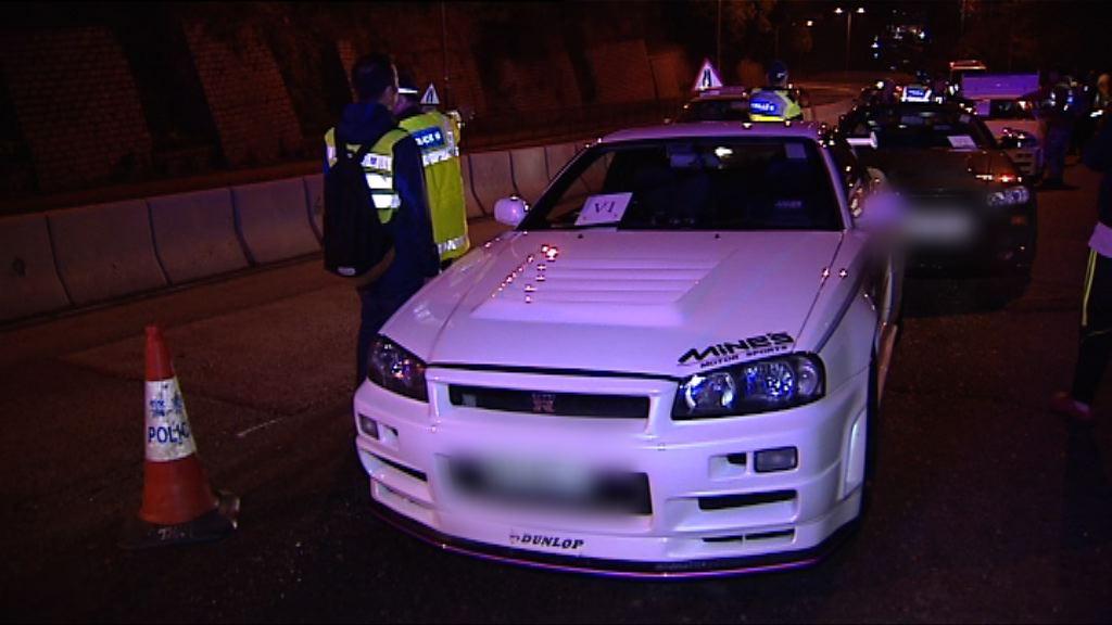 警方香港仔截4車涉非法賽車