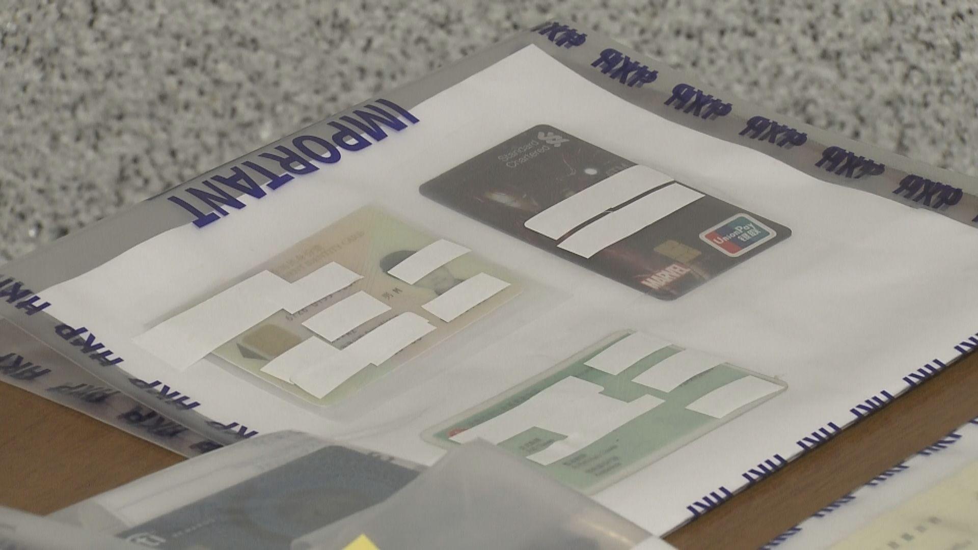 警方破信用卡詐騙集團拘六人 涉220萬元
