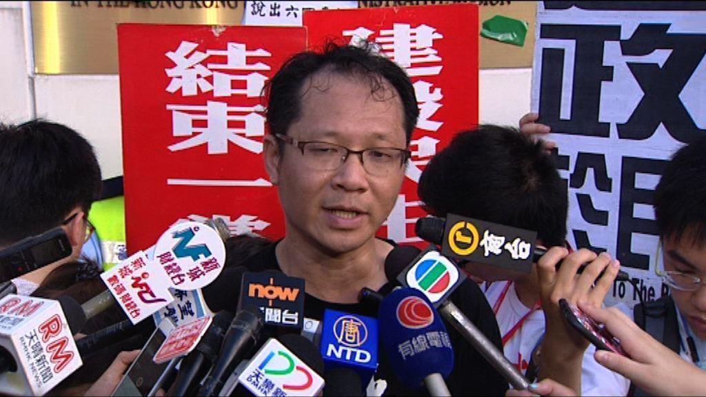 支聯會副主席蔡耀昌成功獲發回鄉證
