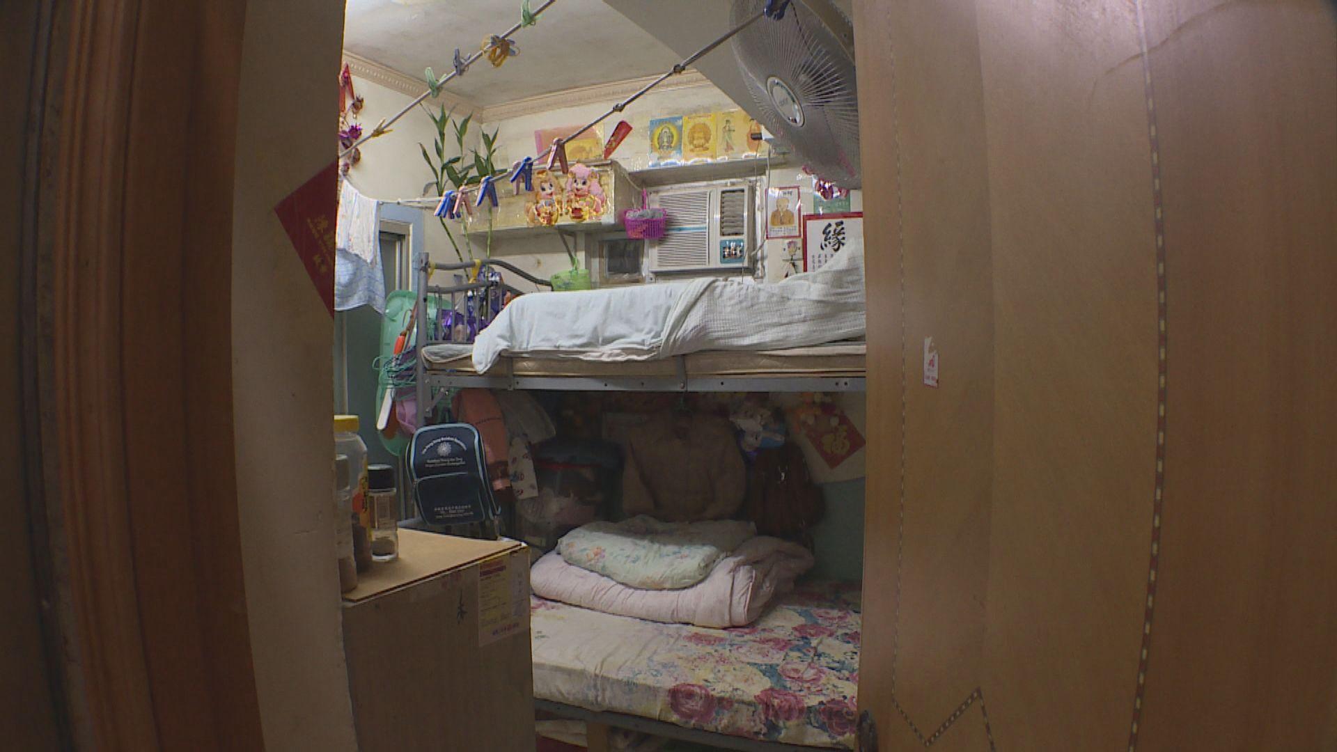 關愛基金擬為劏房戶提供津貼改善居住環境