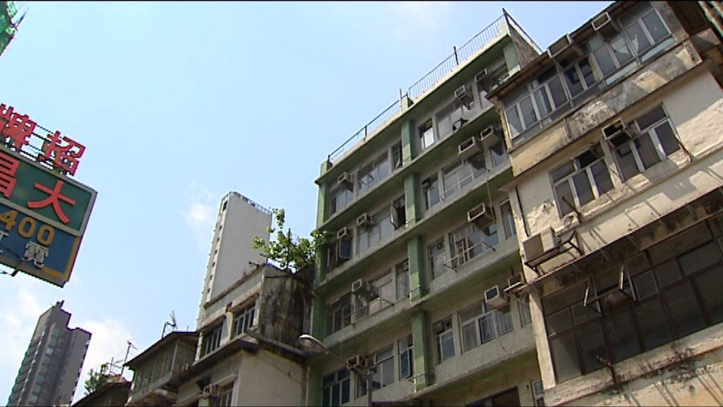 關愛基金津貼共享房屋住戶搬遷