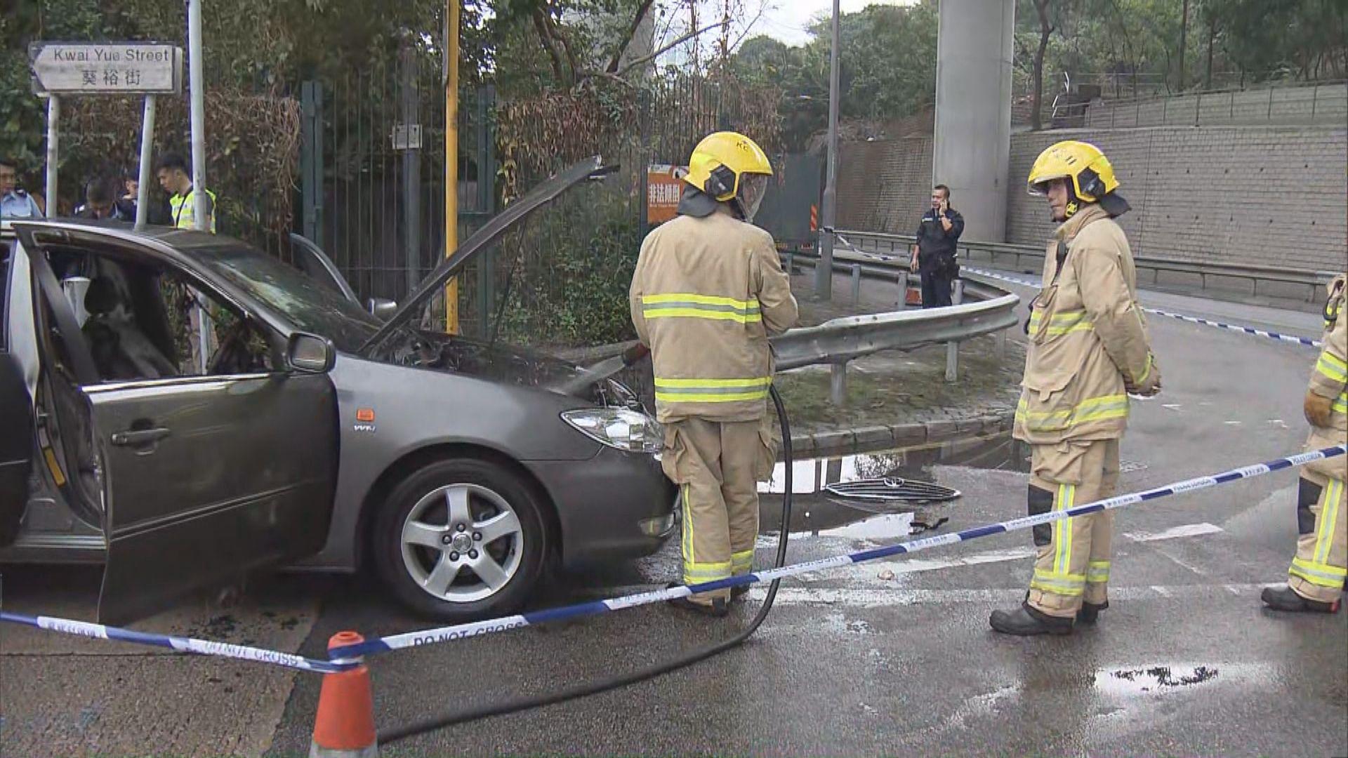 葵涌一部私家車被縱火焚毀
