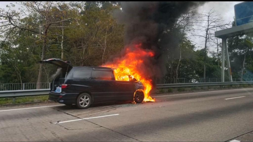 龍翔道七人車着火焚毀無人傷