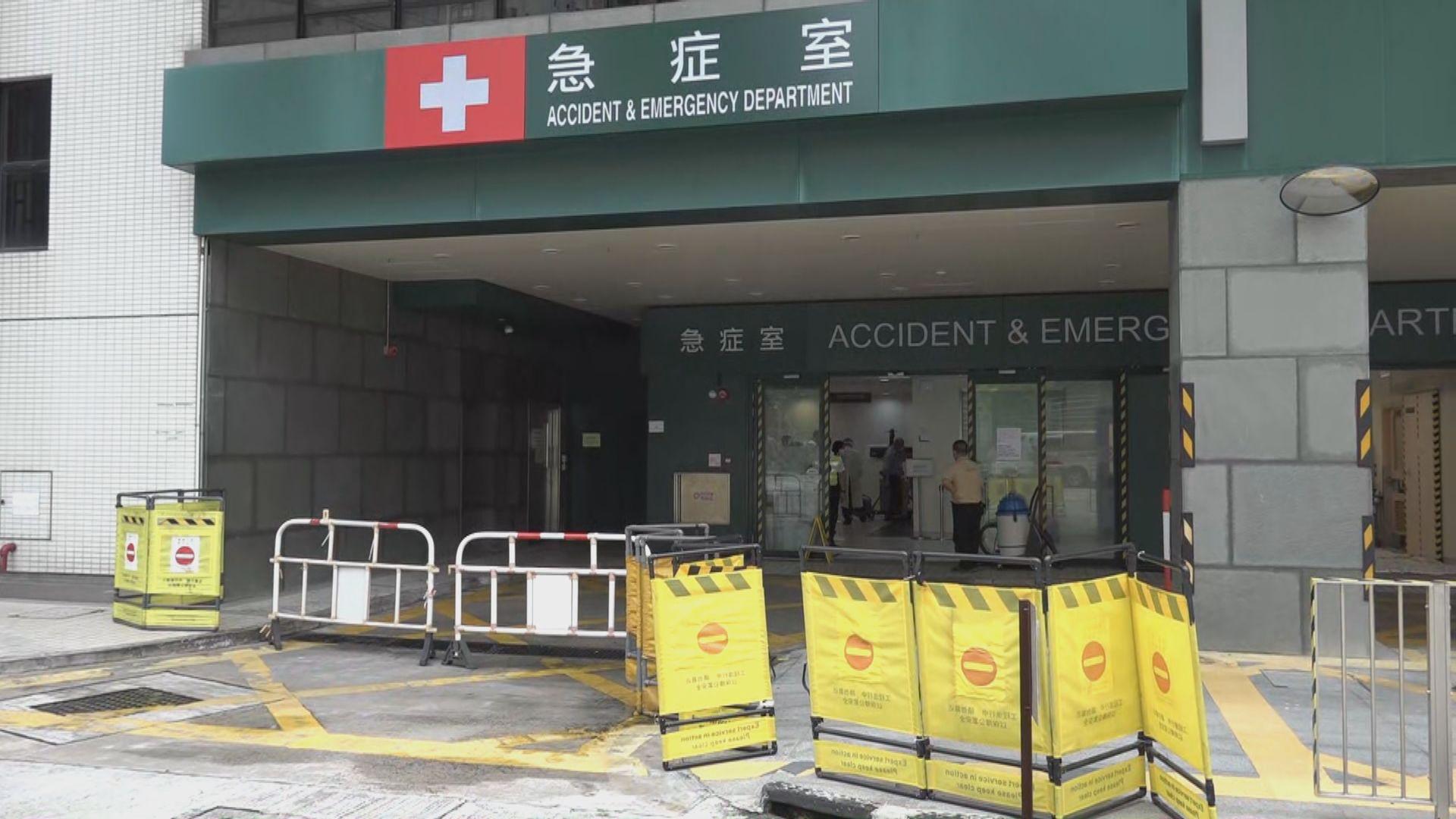 明愛醫院急症室因水浸只維持有限度服務