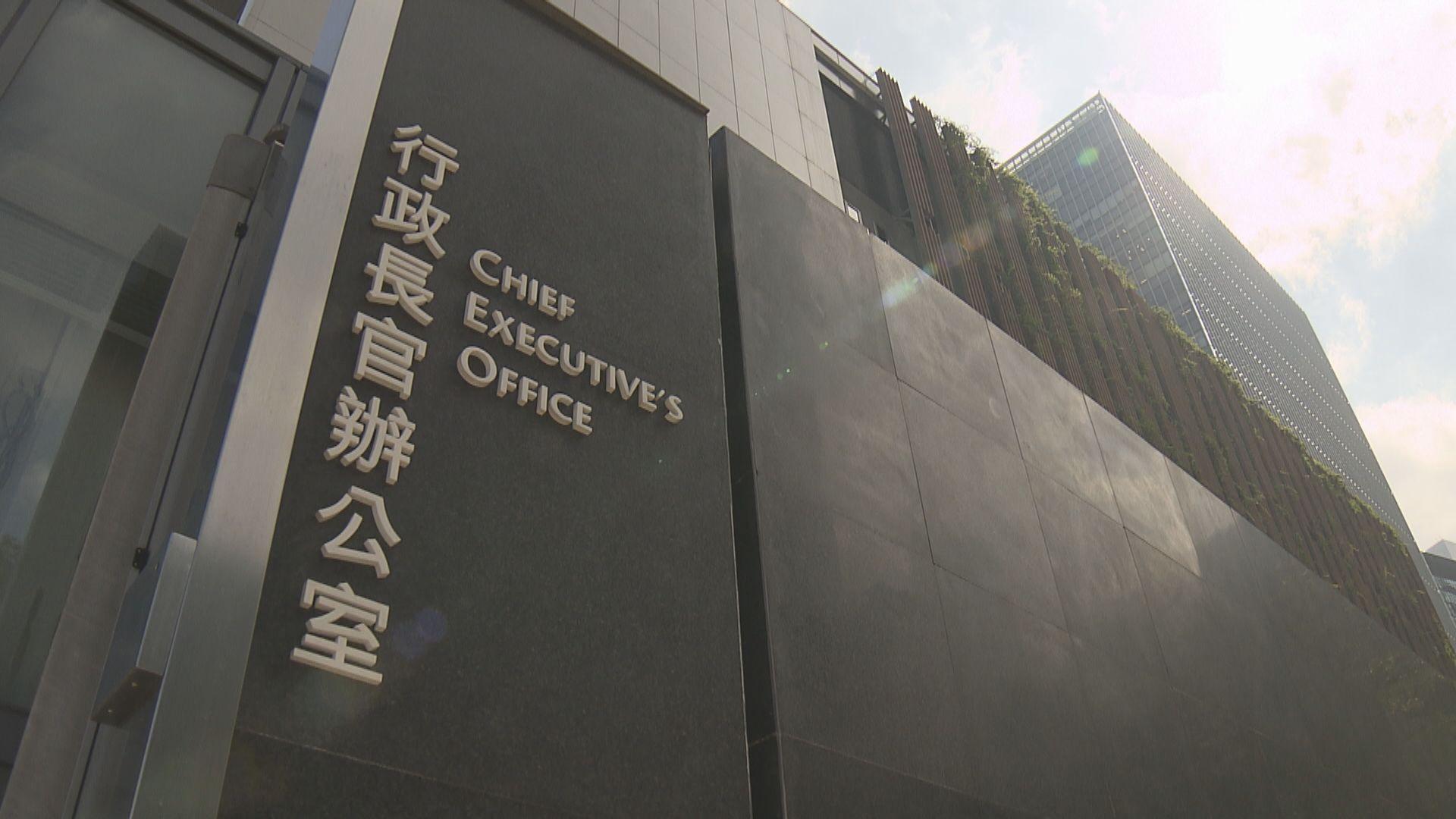 行政長官對克魯茲不見暴力行為表示匪夷所思 指政客不應肆意批評香港