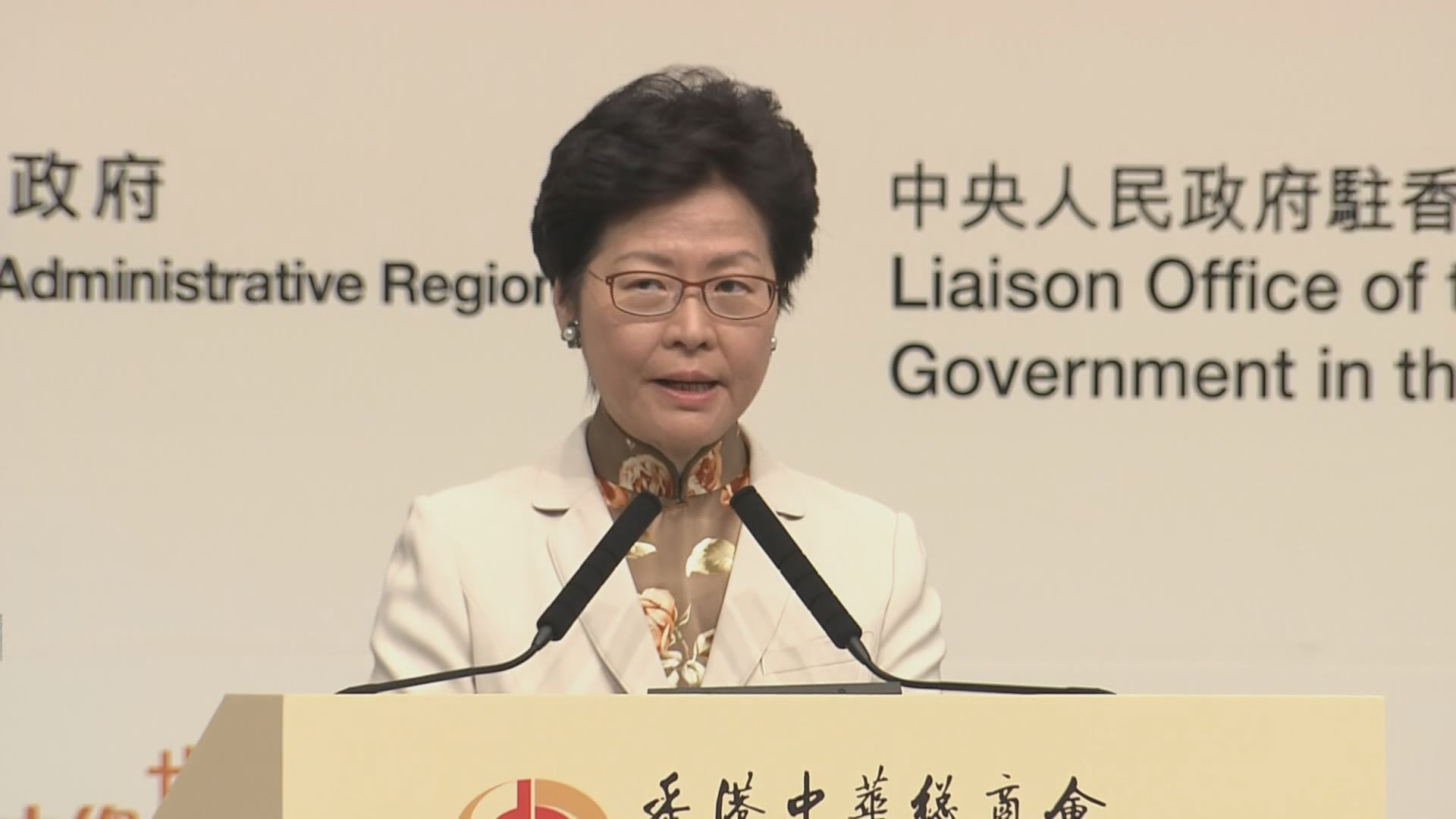 林鄭月娥:居住證回應香港居民需要