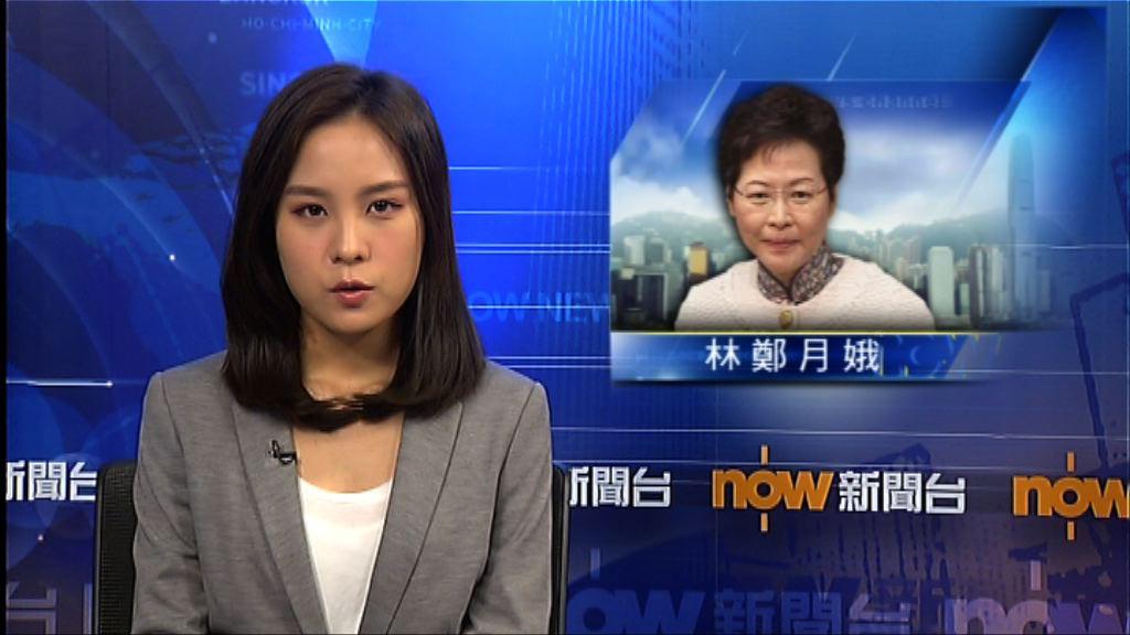 林鄭見會計界四選委 指延續現政策但有新管治風格