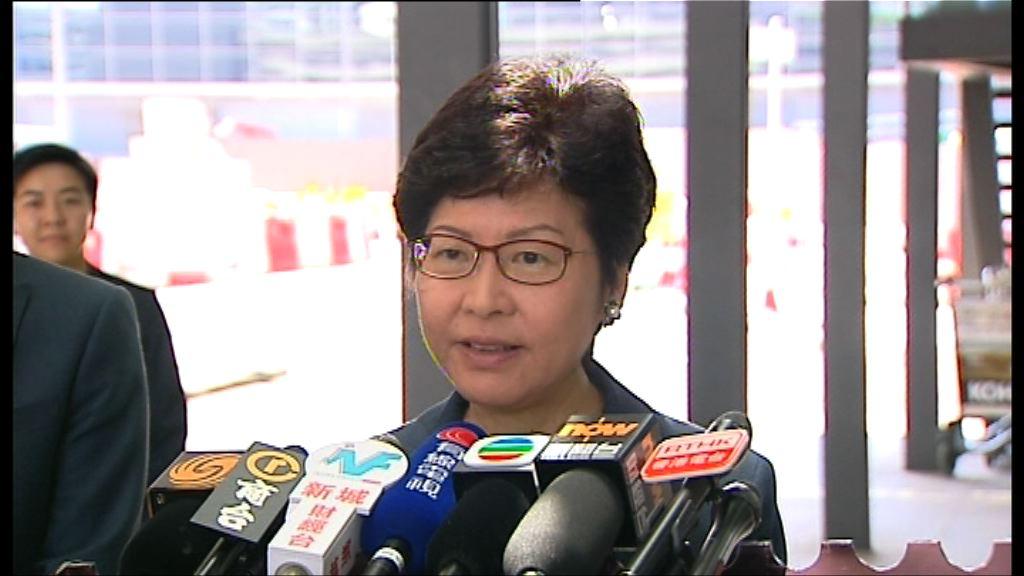 林鄭月娥赴京將拜會十多個部委