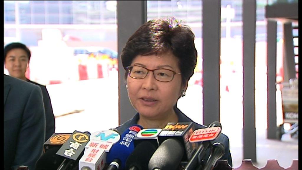 林鄭:會向港澳辦反映港人對一地兩檢意見