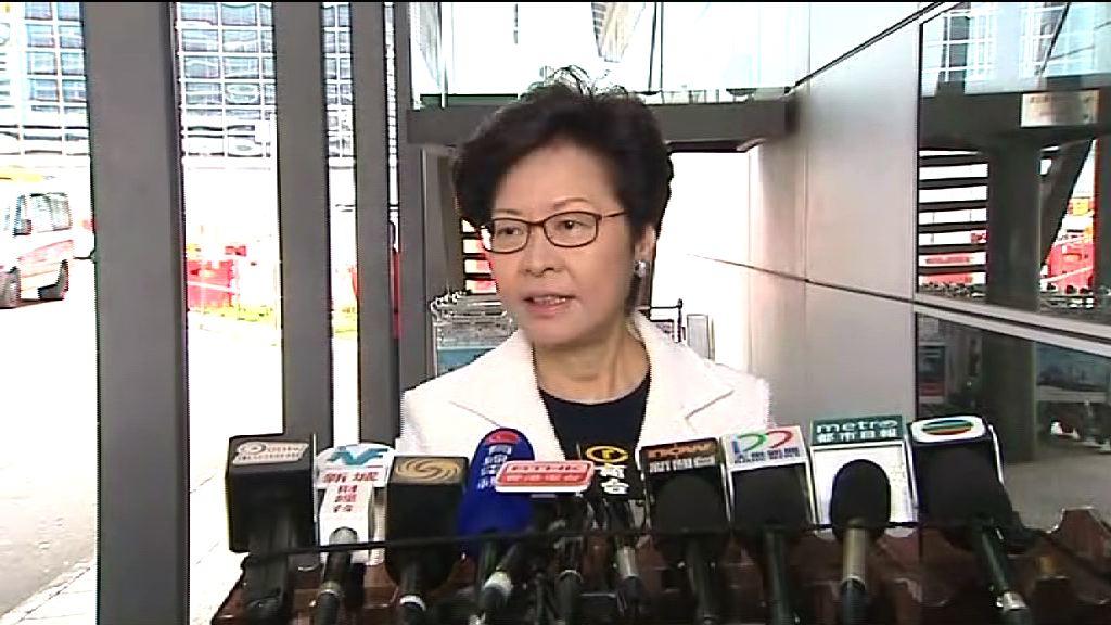 林鄭月娥赴京接受任命 料不談政改