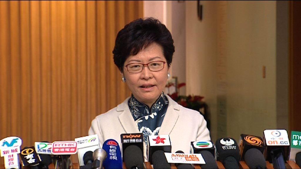 林鄭周日訪京列席人大會議開幕式