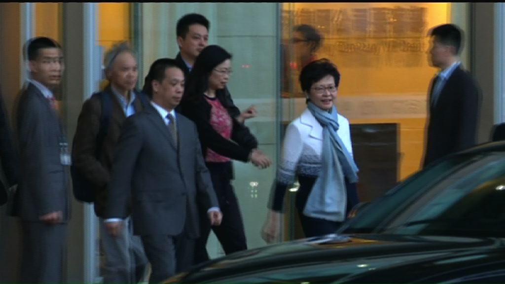 林鄭抵京接受任命並與習近平會面