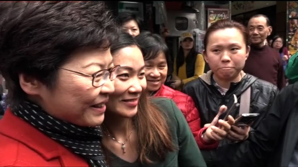 林鄭走訪五區答謝市民支持