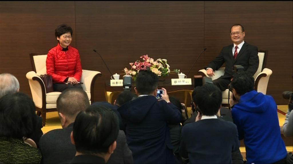 林鄭月娥與中華總商會會面