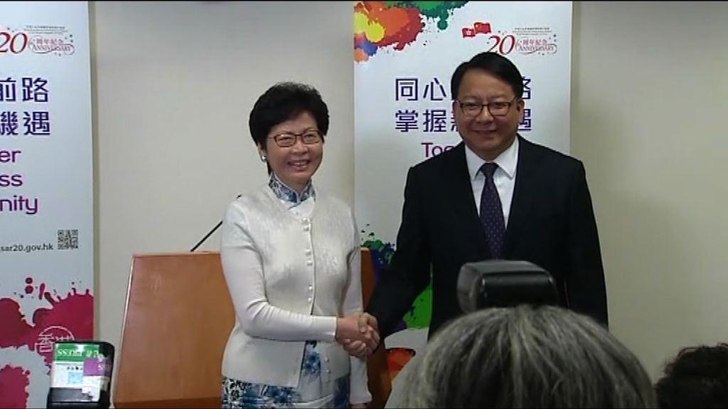 陳國基獲委任為候任特首辦主任
