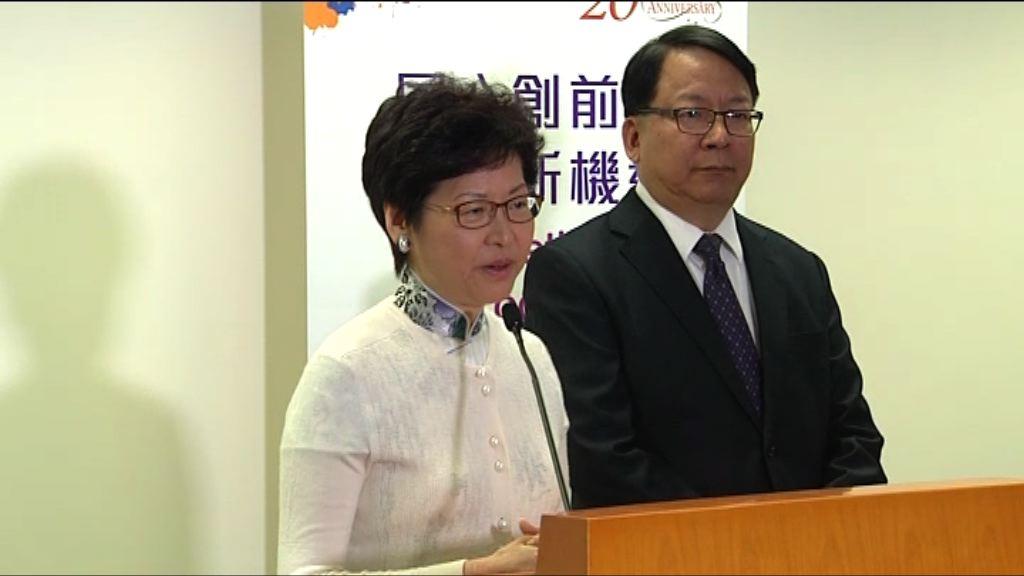 林鄭:陳國基7月1日後擔任特首辦主任