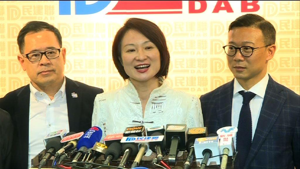李慧琼:中委會稍後討論特首提名取向