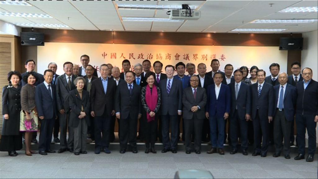 林鄭月娥獲政協51人提名 包括李澤鉅