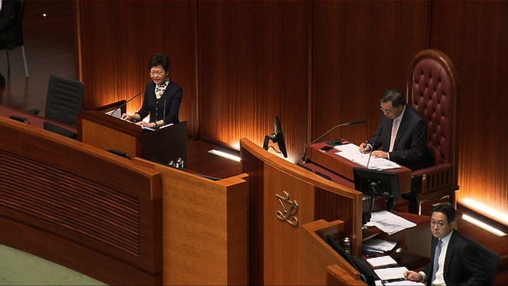 林鄭:會盡快親自處理修訂防賄條例