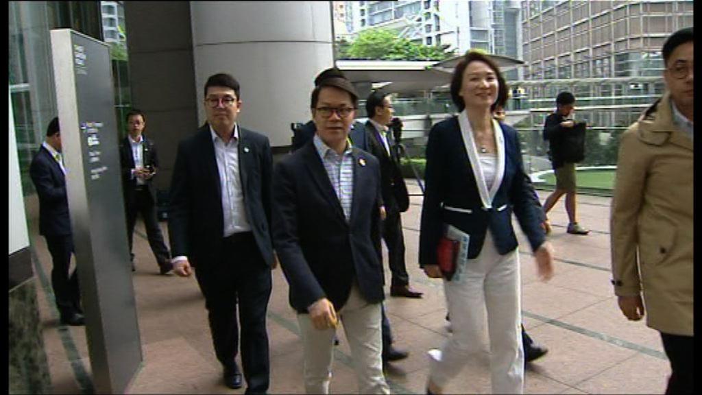 林鄭月娥與民建聯成員會面