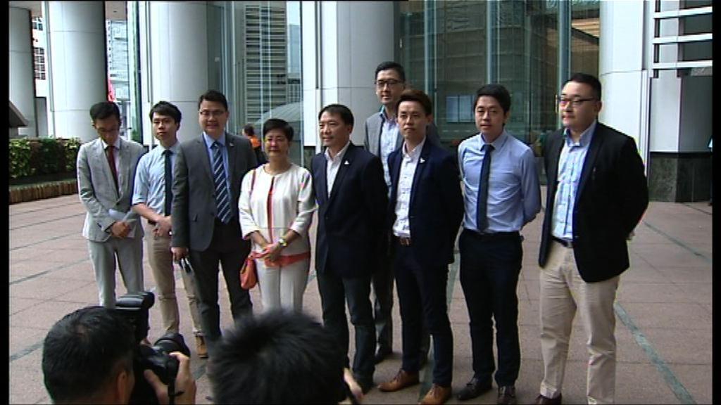 民主黨見林鄭月娥將提政改