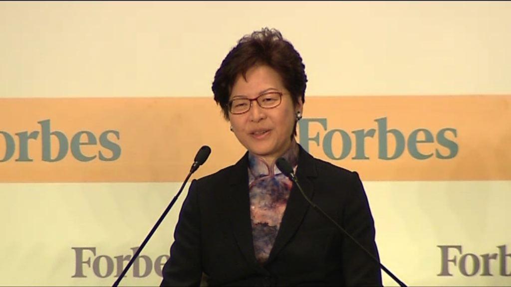林鄭:法官受政治影響說法毫無根據