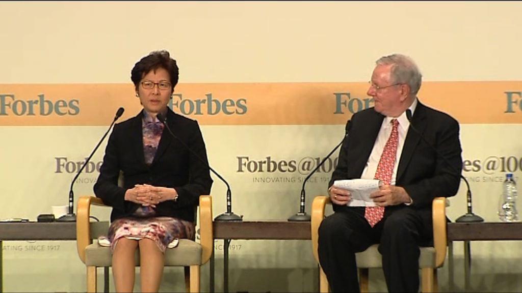 林鄭:研究把利得稅率降至低於10%