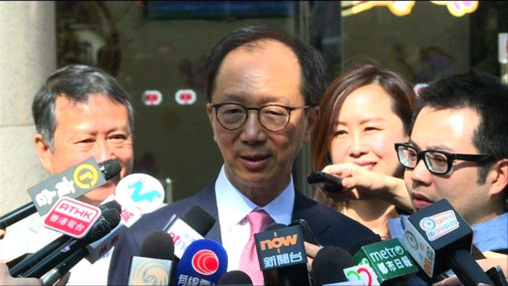梁錦松指其牽頭小組無討論支持誰人任特首