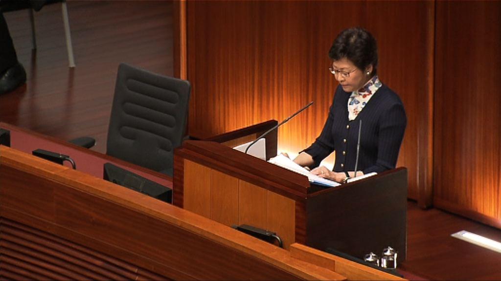 林鄭月娥公布首輪新增36億教育開支