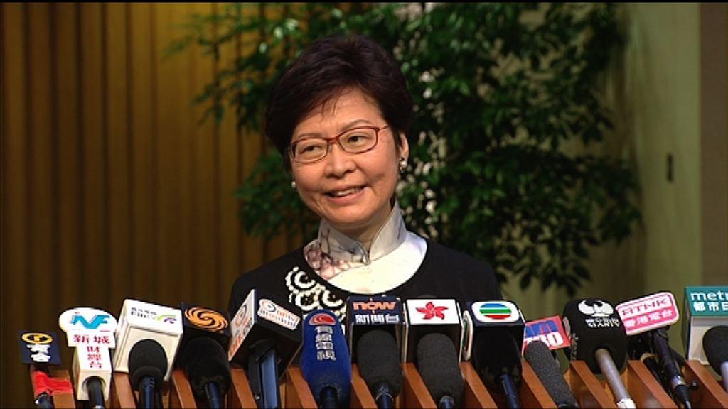 林鄭:英駐港澳總領事承諾加快處理學生簽證