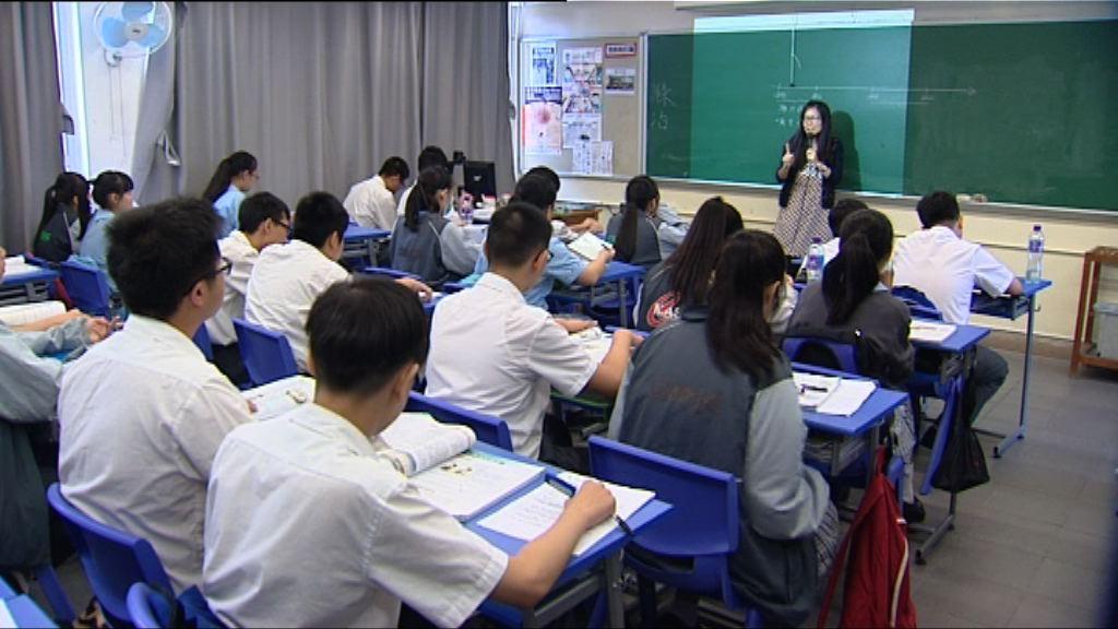 林鄭月娥:解決教育問題不能單靠金錢投入