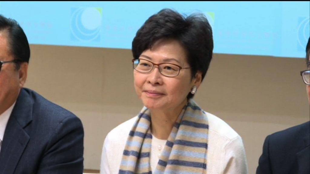 林鄭月娥與經民聯會面