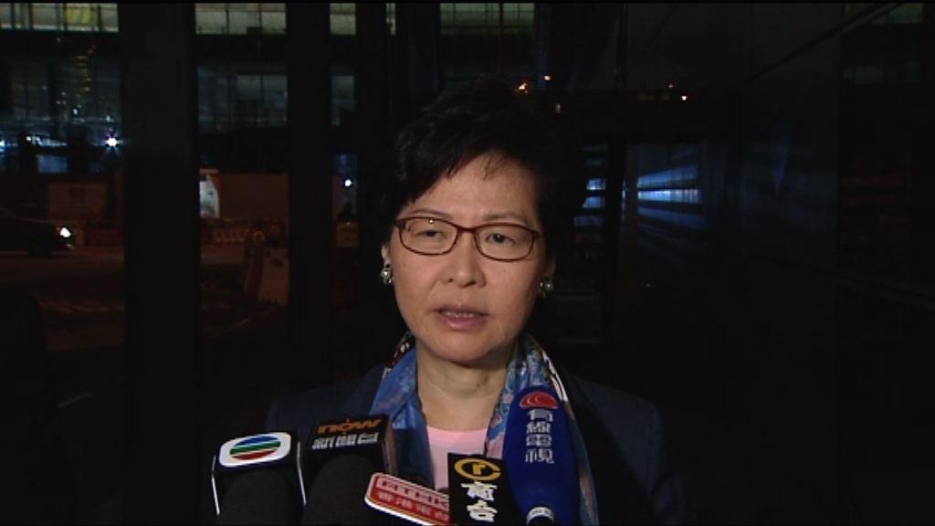 林鄭:選管會工作受市民信任