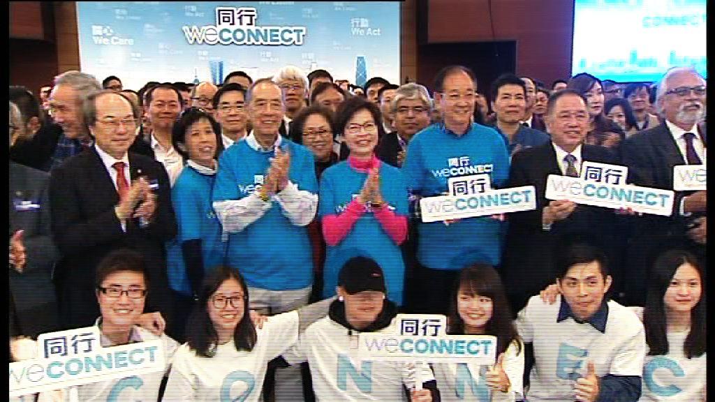 林鄭月娥選舉開支約1260萬