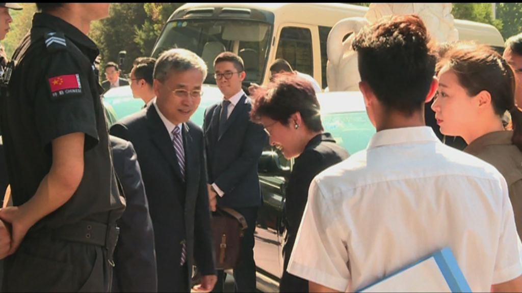 林鄭月娥訪京拜會銀監會