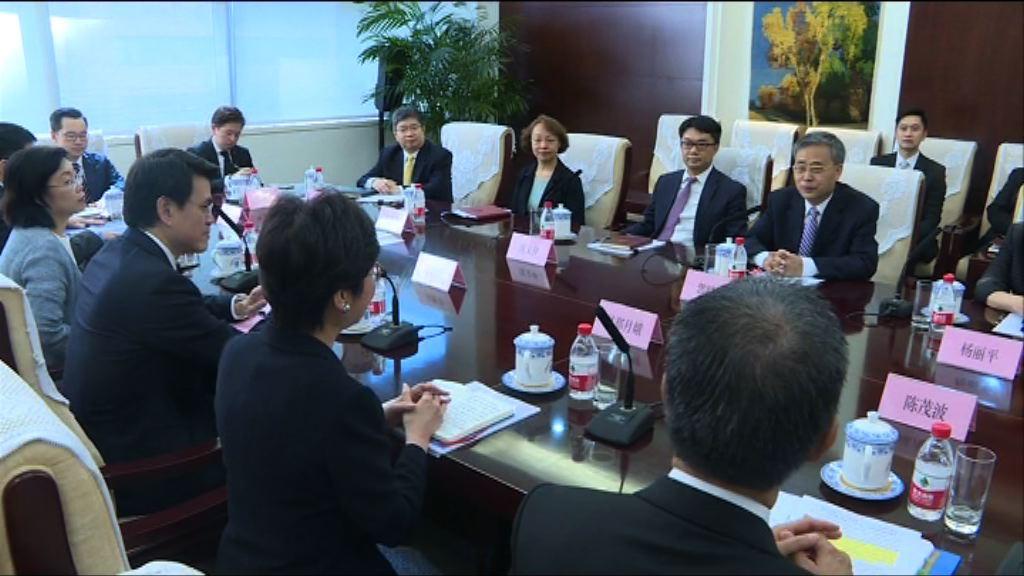 林鄭:香港金融業仍要鞏固和提升