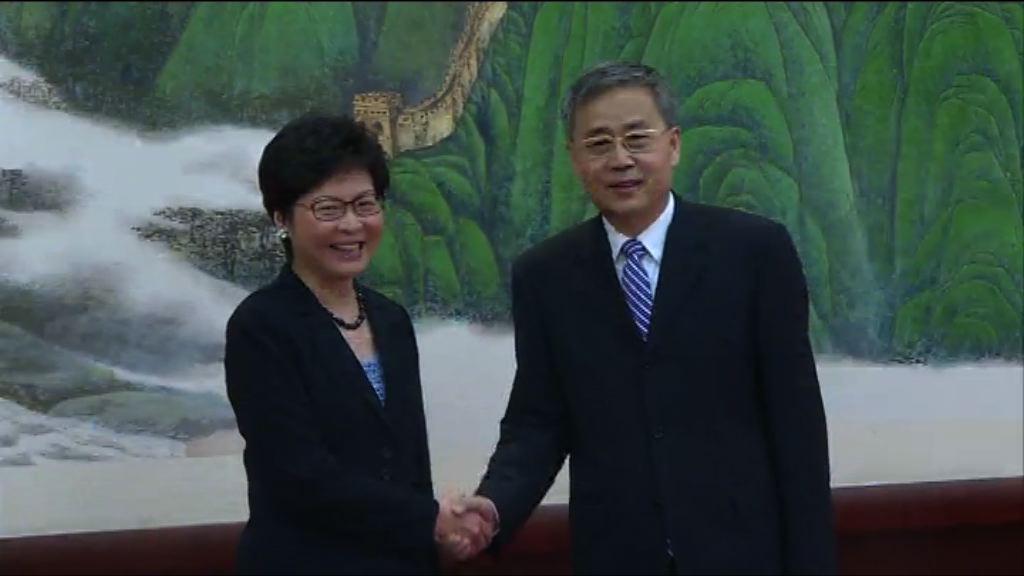 林鄭月娥訪京拜會人行銀監等部委