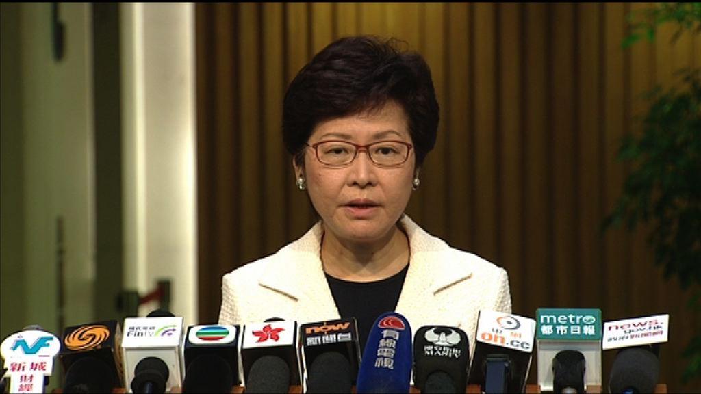 林鄭:將撥額外資源助醫管局推短期措施