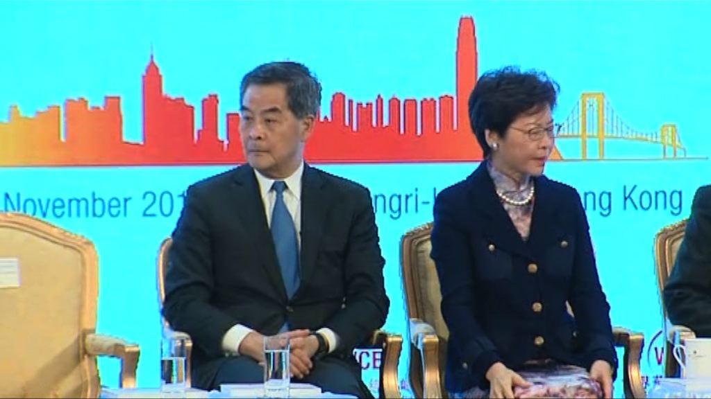 林鄭出席經濟峰會 指一帶一路助港經濟發展