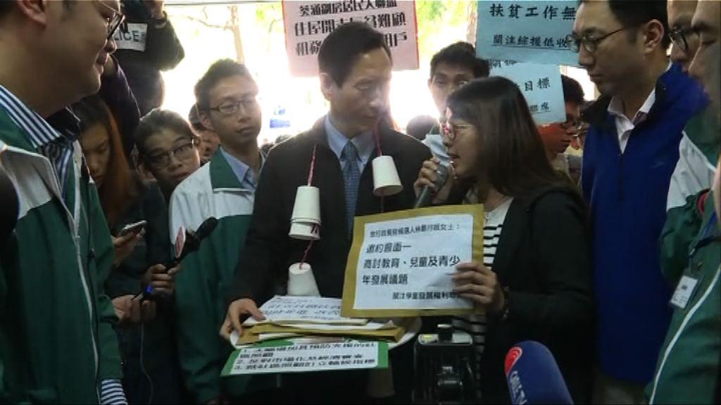 陳智思承諾讓示威人士表達訴求