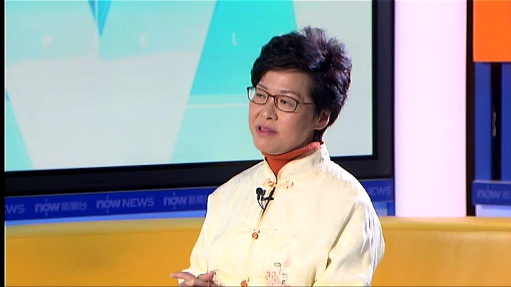 林鄭月娥:公共理財是強項