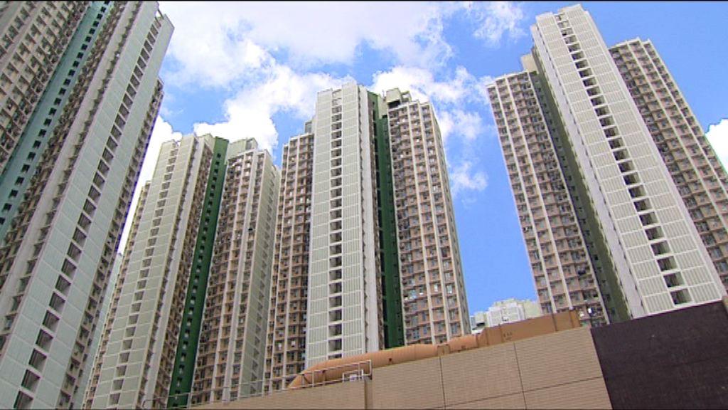 林鄭:首置盤對象為年輕家庭及本港永久居民